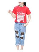 povoljno Kompletići za djevojčice-Djeca Djevojčice Aktivan Print Kratkih rukava Komplet odjeće