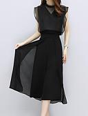 זול חליפות שני חלקים לנשים-מכנס קפלים, אחיד - סט מתוחכם / סגנון רחוב בגדי ריקוד נשים