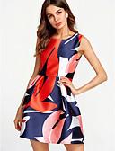 cheap Women's Dresses-TS - Dreamy Land Women's cotton sheath dress mini