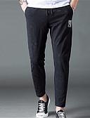 tanie Koszulki i tank topy męskie-Męskie Podstawowy Spodnie dresowe Spodnie Jendolity kolor
