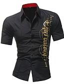 ieftine Tricou Bărbați-Bărbați Mărime Plus Size Cămașă Muncă Bumbac De Bază - Mată / Manșon scurt / Zvelt
