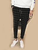 ieftine Pantaloni Bărbați si Pantaloni Scurți-Bărbați Șic Stradă Harem Pantaloni Carouri