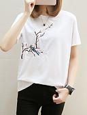 preiswerte Damen Kapuzenpullover & Sweatshirts-Damen Blumen T-shirt