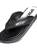 cheap Men's Tees & Tank Tops-Men's PU(Polyurethane) Summer Comfort Slippers & Flip-Flops Black / Brown / Blue