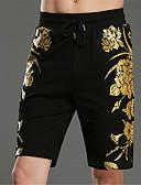ieftine Pantaloni Bărbați si Pantaloni Scurți-Bărbați De Bază Pantaloni Scurți Pantaloni Mată