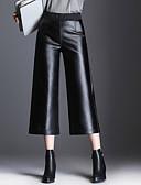 ieftine Pantaloni de Damă-Pentru femei Activ Picior Larg Pantaloni Mată Alb negru