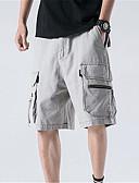 povoljno Muške duge i kratke hlače-Muškarci Osnovni Kratke hlače Hlače - Jednobojni Crn
