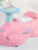 ieftine Gadgeturi de baie-Capac Toaletă Pentru copii Contemporan PP / ABS 1 buc accesorii de duș