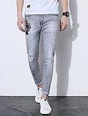 ieftine Pantaloni Bărbați si Pantaloni Scurți-Bărbați Șic Stradă Pantaloni Chinos Pantaloni Mată