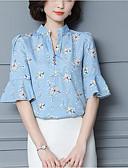 ieftine Bluză-Pentru femei Bluză De Bază / Șic Stradă - Floral Imprimeu