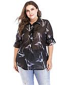 cheap Women's Tops-Sweet Curve women's blouse - floral shirt collar