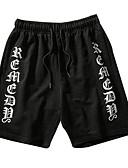 ieftine Pantaloni Bărbați si Pantaloni Scurți-Bărbați De Bază Pantaloni Scurți Pantaloni Scrisă