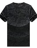 זול טישרטים לגופיות לגברים-אחיד צווארון עגול טישרט - בגדי ריקוד גברים / שרוולים קצרים