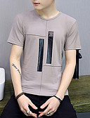 povoljno Muške majice i potkošulje-Majica s rukavima Muškarci - Osnovni Dnevno Prugasti uzorak