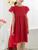 お買い得  女児 ドレス-子供 女の子 活発的 / 甘い ソリッド 半袖 ドレス グリーン
