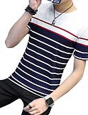billige Hettegensere og gensere til herrer-Rund hals T-skjorte Herre - Stripet / Kortermet