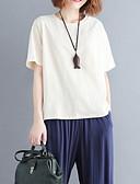 ieftine Tricou-Pentru femei Tricou De Bază - Scrisă Brodat