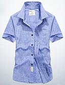 זול חולצות לגברים-אחיד בסיסי כותנה, חולצה - בגדי ריקוד גברים / שרוולים קצרים