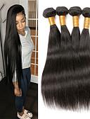 זול שמלות מודפסות-שיער ראמי מארג שיער איכות מעולה / הגעה חדשה / מכירה חמה ישר שיער פרואני חצי אורך 400 g שנה אחת לבוש ליום / מסיבת החתונה / קווינסאנרה (יום הולדת 15) ויום הולדת 16