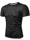 tanie Koszulki i tank topy męskie-T-shirt Męskie Podstawowy, Nadruk Geometric Shape / Krótki rękaw
