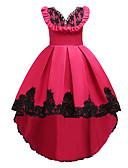 hesapli Elbiseler-Çocuklar Genç Kız Temel / Tatlı Parti / Dışarı Çıkma Çiçekli Kolsuz Diz-boyu / Asimetrik Pamuklu / Polyester Elbise Sarı