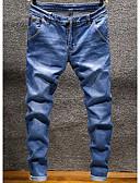 cheap Men's Hoodies & Sweatshirts-Men's Cotton Jeans Pants - Solid Colored