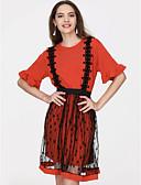 povoljno Ženski dvodijelni kostimi-Žene Pamuk Majica s rukavima - Jednobojni Suknja / Ljeto / flare rukav
