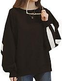 זול טרנינגים וקפוצ'ונים לנשים-אחיד טרנינג כותנה בגדי ריקוד נשים