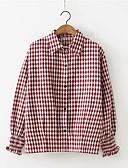 tanie T-shirt-Koszula Damskie Podstawowy / Moda miejska Kratka