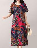 baratos Vestidos de Mulher-Mulheres Básico Túnicas Vestido Médio