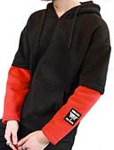 tanie Męskie spodnie i szorty-Męskie Podstawowy Szczupła Spodnie - Solidne kolory / Kolorowy blok Brązowy / Kaptur / Długi rękaw / Jesień