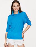 tanie T-shirt-Puszysta T-shirt Damskie Bawełna Solidne kolory / Wycięcie