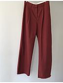 ieftine Pantaloni de Damă-Pentru femei Bumbac Pantaloni Chinos Pantaloni Mată