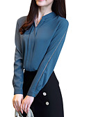 tanie Damskie spodnie-Bluzka Damskie Podstawowy Solidne kolory