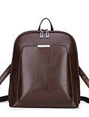 cheap Women's Lingerie-Unisex Bags PU(Polyurethane) Backpack Zipper Solid Color Brown / Black