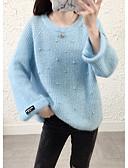 זול סוודרים לנשים-כותנה אחיד - סוודר משוחרר שרוול ארוך בגדי ריקוד נשים