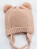 זול ילדים כובעים ומצחיות-S / M / L ורוד מסמיק / כחול נייבי / אפור כובעים ומצחיות פוליאסטר אחיד יומי פעיל יוניסקס ילדים