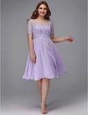 preiswerte Abendkleider-A-Linie Schmuck Knie-Länge Chiffon / Spitze Cocktailparty Kleid mit Applikationen durch TS Couture®