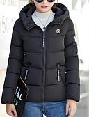 olcso Női hosszú kabátok és parkák-Női Napi Egyszínű Extra méret Rövid Pehely, Poliészter Hosszú ujj Kapucni Arcpír rózsaszín / Szürke / Katonai zöld XXXL / 4XL / XXXXXL