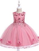 povoljno Haljine za djevojčice-Djeca Djevojčice Aktivan slatko Party Praznik Jednobojni Bez rukávů Do koljena Haljina Blushing Pink