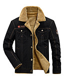 hesapli Erkek Ceketleri ve Kabanları-Erkek Günlük Temel Kış Normal Ceketler, Solid Katlanır Yaka Uzun Kollu Suni Kürk / Polyester Yonca / Siyah / Haki