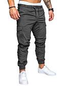 ieftine Ceasuri de Lux-Bărbați Cordon / Beam Foot Jogger Pantaloni - Gri, Kaki, Albastru Marin Închis Sport Culoare solidă Pantaloni Fitness, Sală de Fitness, A face exerciţii fizice Îmbrăcăminte de Sport  Keep Warm