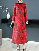 olcso Print Dresses-Női Utcai sikk / Elegáns Extra méret Pamut Nadrág - Mértani Nyomtatott Medence / Maxi / Alkalmi