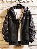 hesapli Erkek Ceketleri ve Kabanları-Erkek Günlük Sonbahar Kış Büyük Bedenler Normal Ceketler, Geometrik Kapşonlu Uzun Kollu Polyester Desen YAKUT / Gri / Ordu Yeşili / Salaş