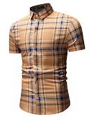 رخيصةأون خصم يصل إلى 90%-رجالي قميص أساسي شيك أسود XL / كم قصير