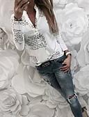 abordables Manteaux en Laine et Mélange de Laine pour Femme-Chemise Femme, Lettre Basique Col de Chemise Mince Blanc XL / Printemps / Automne