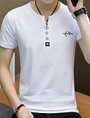 billige T-shirts og undertrøjer til herrer-V-hals Herre - Ensfarvet T-shirt Blå XL