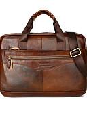 cheap Sport Watches-Men's Bags Cowhide Briefcase Zipper Solid Color Black / Brown