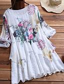 זול שמלות מודפסות-מעל הברך גיאומטרי - שמלה נדן בסיסי בגדי ריקוד נשים