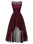 זול שמלות שושבינה-בתולת ים \ חצוצרה עם תכשיטים באורך הקרסול / א-סימטרי שיפון / תחרה שמלה עם תד נשפך / תחרה משולבת על ידי LAN TING Express